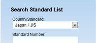 JIS Materials and Standards: Step 2